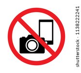 no photography  no camera and... | Shutterstock .eps vector #1138222241