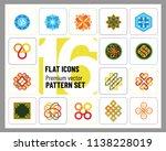 pattern icon set. hexagon...   Shutterstock .eps vector #1138228019