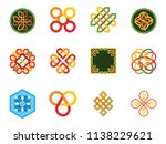pattern icon set. hexagon... | Shutterstock .eps vector #1138229621
