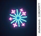 snowflake neon icon....   Shutterstock .eps vector #1138245977