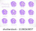 vector set of astrological... | Shutterstock .eps vector #1138263857