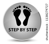 step by step  footprint icon ... | Shutterstock . vector #1138279727