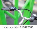 Electric Bike Steering