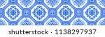 talavera pattern.  azulejos... | Shutterstock .eps vector #1138297937