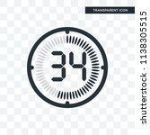 the 34 minutes vector icon... | Shutterstock .eps vector #1138305515
