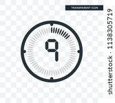 the 9 minutes vector icon... | Shutterstock .eps vector #1138305719