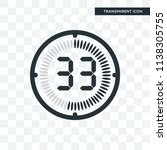 the 33 minutes vector icon... | Shutterstock .eps vector #1138305755