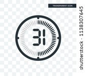 the 31 minutes vector icon... | Shutterstock .eps vector #1138307645