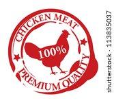 Chicken Meat Rubber Stamp
