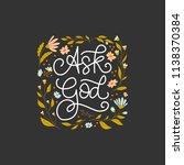 vector hand drawn motivational... | Shutterstock .eps vector #1138370384