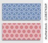 horizontal borders with... | Shutterstock .eps vector #1138374269