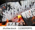 burning firewood in a brazier | Shutterstock . vector #1138390991