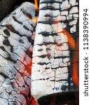 burning firewood in a brazier | Shutterstock . vector #1138390994