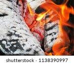 burning firewood in a brazier | Shutterstock . vector #1138390997