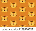 tiger vector pattern. cute...   Shutterstock .eps vector #1138394357