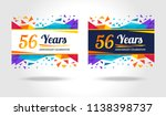 56 years anniversary colorful... | Shutterstock .eps vector #1138398737