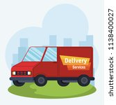truck delivery service icon | Shutterstock .eps vector #1138400027