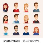 group of young people | Shutterstock .eps vector #1138402991