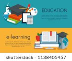 on line education set icons | Shutterstock .eps vector #1138405457