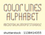 color lines alphabet. stylish... | Shutterstock .eps vector #1138414355