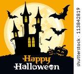 halloween vector card | Shutterstock .eps vector #113842819