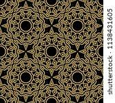 vector illustration. pattern... | Shutterstock .eps vector #1138431605
