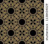 vector illustration. pattern... | Shutterstock .eps vector #1138434029