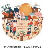mid autumn festival celebration ... | Shutterstock .eps vector #1138454921