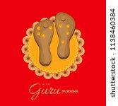 illustration or poster for the... | Shutterstock .eps vector #1138460384