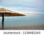 summer holiday vacation | Shutterstock . vector #1138482365