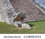 stony feathered serpent... | Shutterstock . vector #1138482431