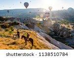 cappadocia  turkey   july 05 ... | Shutterstock . vector #1138510784