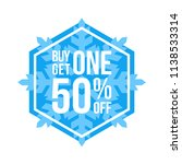 blue shop vector sign for a buy ...   Shutterstock .eps vector #1138533314