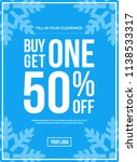 blue shop vector sign for a buy ... | Shutterstock .eps vector #1138533317