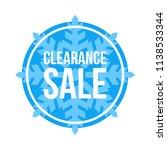 blue shop vector sign for a...   Shutterstock .eps vector #1138533344