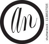 an letter vector logo | Shutterstock .eps vector #1138537535