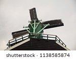 windmills at holland at autumn | Shutterstock . vector #1138585874