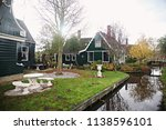 view of traditional houses at... | Shutterstock . vector #1138596101