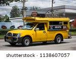 chiangmai  thailand   july  13... | Shutterstock . vector #1138607057