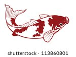 painting of carp fish on white... | Shutterstock . vector #113860801
