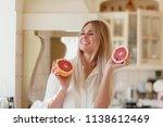 close up portrait of happy... | Shutterstock . vector #1138612469