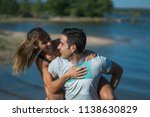 romantic couple playing... | Shutterstock . vector #1138630829