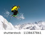 a skier in full sports... | Shutterstock . vector #1138637861
