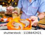 selective focus grill korean... | Shutterstock . vector #1138642421