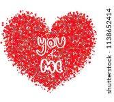 grunge sketch hand drawn red... | Shutterstock . vector #1138652414
