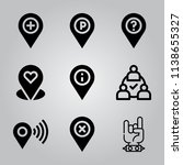 simple icon set of avatar... | Shutterstock .eps vector #1138655327