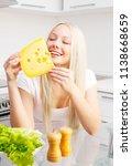 beautiful young blond woman... | Shutterstock . vector #1138668659