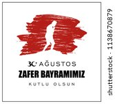 30 august zafer bayrami victory ... | Shutterstock .eps vector #1138670879