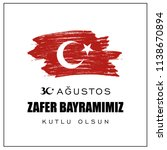 30 august zafer bayrami victory ... | Shutterstock .eps vector #1138670894