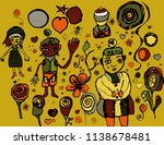 different small elements... | Shutterstock .eps vector #1138678481